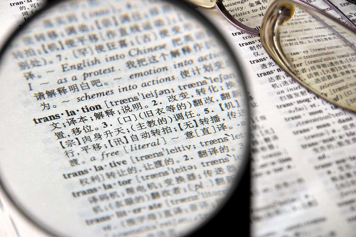 Des traductions professionnels en chinois